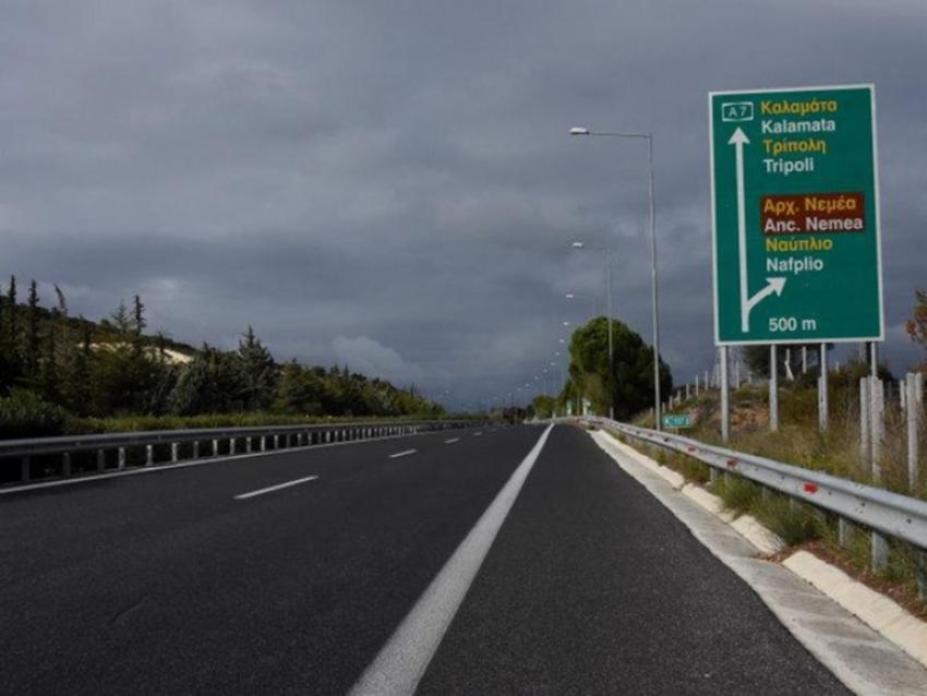 Κυκλοφοριακές ρυθμίσεις στον Αυτοκινητόδρομο Κόρινθος - Τρίπολη - Καλαμάτα αύριο Τετάρτη 17/02
