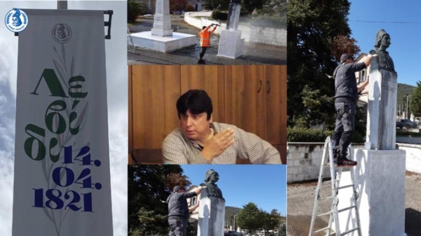 """Δήμος Τρίπολης: """"Εργασίες - παρεμβάσεις αλλάζουν την εικόνα στα χωριά μας"""""""