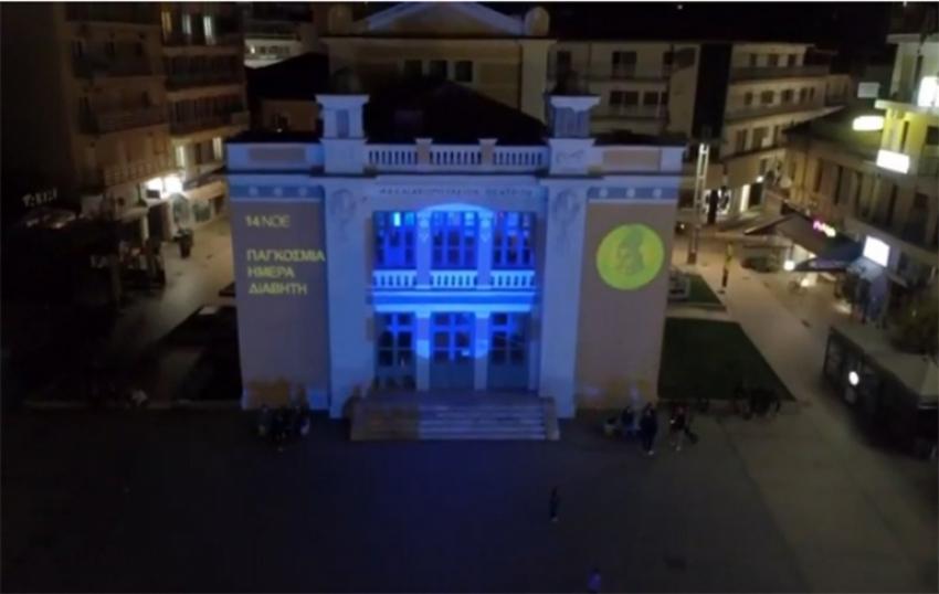 Δήμος Τρίπολης | Διαδικτυακή παρουσίαση εκδηλώσεων και δράσεων για τα 200 χρόνια της Ελληνικής Επανάστασης