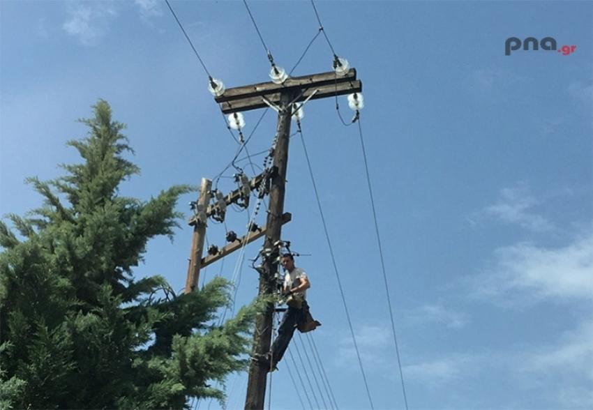 Διακοπή Ηλεκτροδότησης στο Λεωνίδιο την Παρασκευή