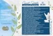 Η Χορωδία Τρίπολης συμμετέχει στο Παγκόσμιο Ψηφιακό Φεστιβάλ Χορωδιών Μιούζικαλ