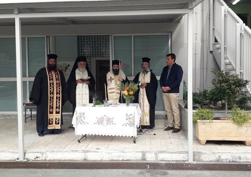 Ο αγιασμός για την νέα σχολική χρονιά στο 2ο Δημοτικό Σχολείο Τρίπολης (pics-vid)