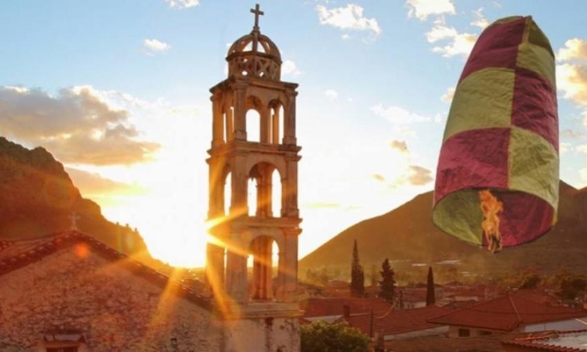 Έθιμο αερόστατων στο Λεωνίδιο - Μηνύματα Επανάστασης 1821 (βίντεο)