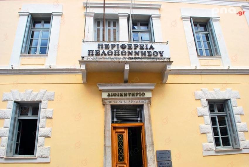 Aναστολή χορήγησης άδειας στη μονάδα παραγωγής ζωοτροφών στο Αθήναιο