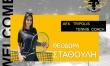 Η Θεοδώρα Σταθούλη στην προπονητική ομάδα του ομίλου τένις της ΑΕΚ Τρίπολης